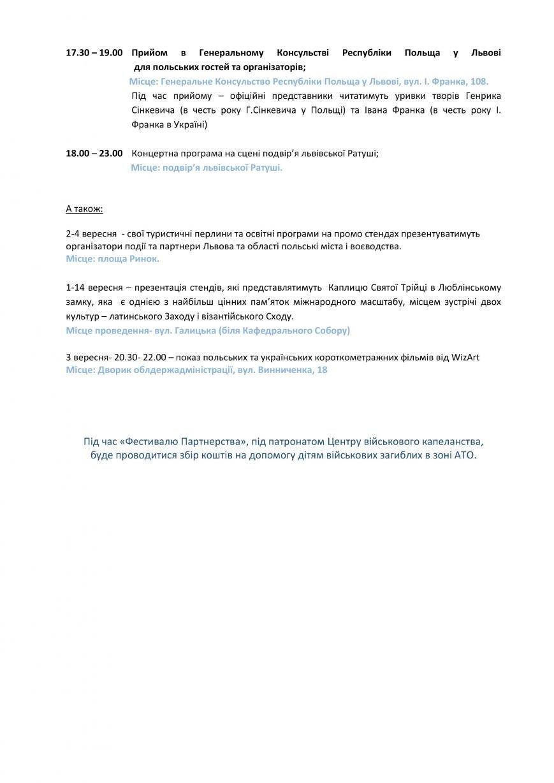 Ти мусиш спробувати: ТОП-10 ідей, як зробити вересень у Львові незабутнім (ФОТО), фото-7