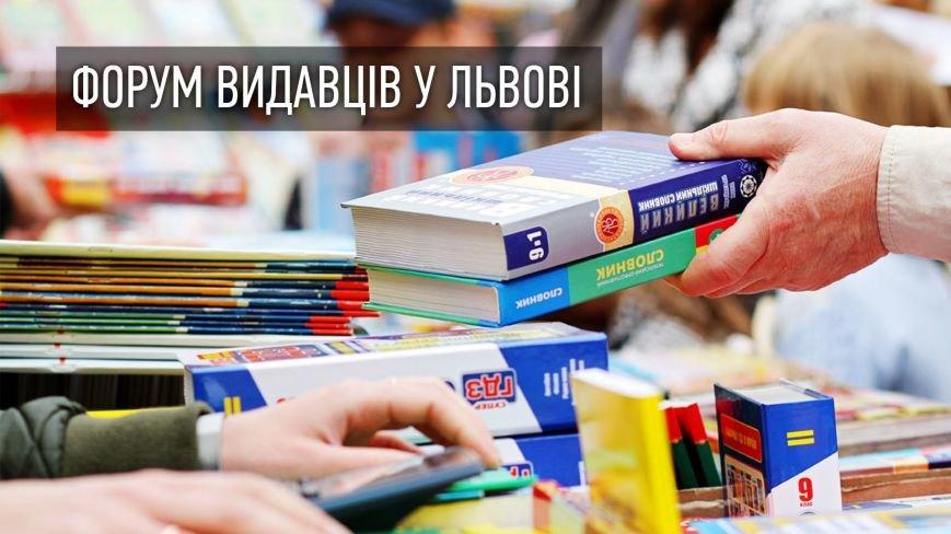Ти мусиш спробувати: ТОП-10 ідей, як зробити вересень у Львові незабутнім (ФОТО), фото-2