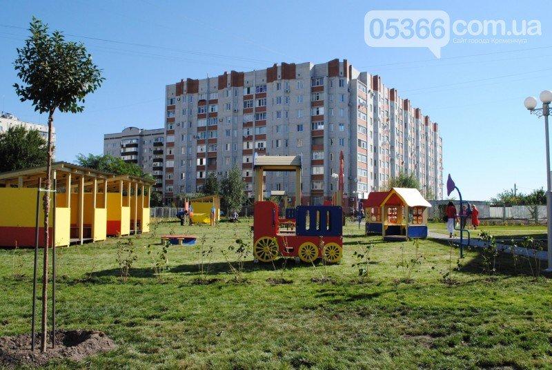 В Кременчуге состоялось долгожданное открытие новой школы-сада (ФОТО), фото-1