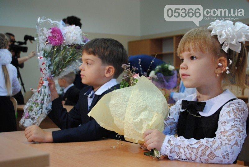 В Кременчуге состоялось долгожданное открытие новой школы-сада (ФОТО), фото-7