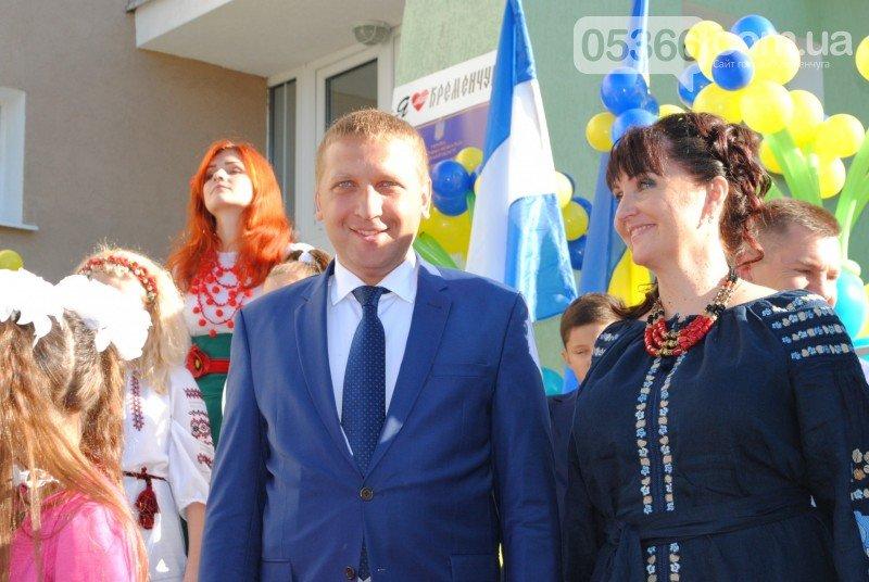В Кременчуге состоялось долгожданное открытие новой школы-сада (ФОТО), фото-5
