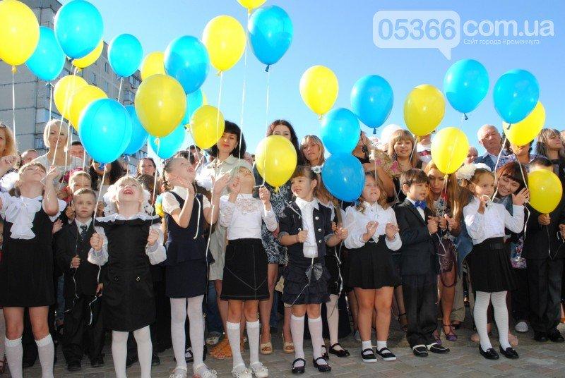 В Кременчуге состоялось долгожданное открытие новой школы-сада (ФОТО), фото-3