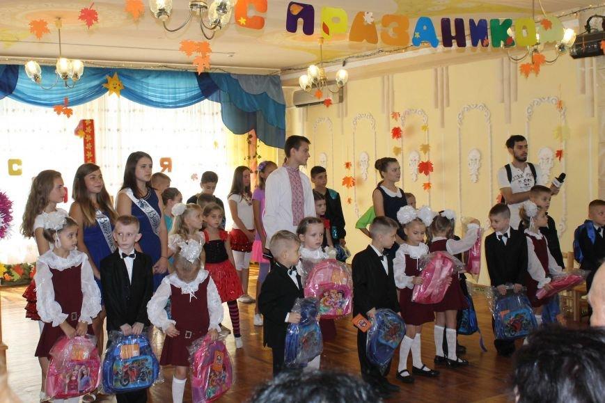 Юрий Тернавский: «Украинскому обществу нужно стремиться, чтобы дети росли в семьях», фото-1