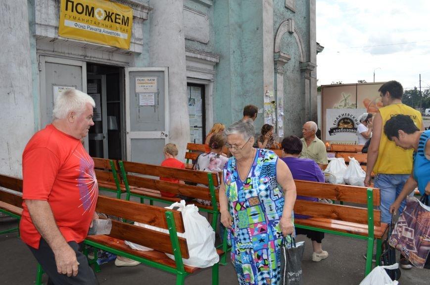 «Зелёный центр Метинвест» создал комфортные условия пенсионерам для получения Гуманитарной помощи Ахметова, фото-1