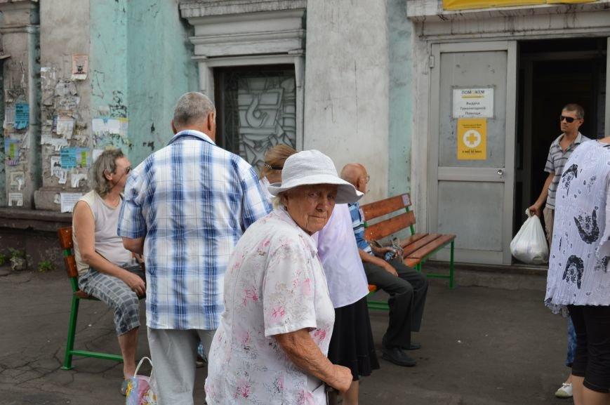 «Зелёный центр Метинвест» создал комфортные условия пенсионерам для получения Гуманитарной помощи Ахметова, фото-4
