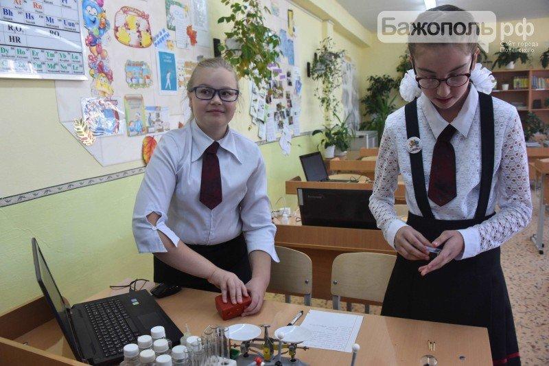 Председатель правительства Свердловской области поздравил полевских школьников с началом нового учебного года, фото-10