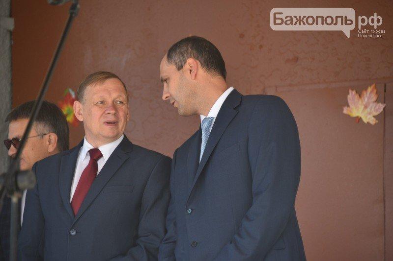 Председатель правительства Свердловской области поздравил полевских школьников с началом нового учебного года, фото-1