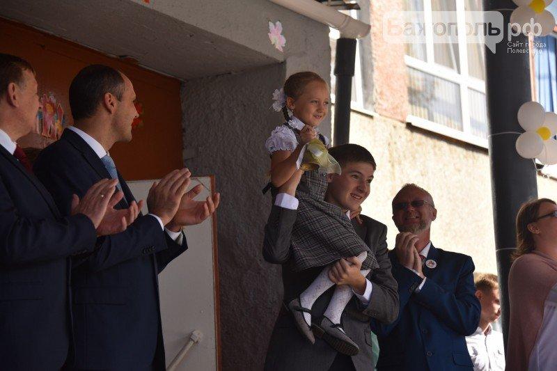 Председатель правительства Свердловской области поздравил полевских школьников с началом нового учебного года, фото-2