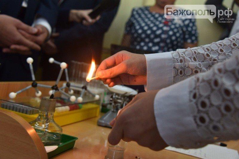 Председатель правительства Свердловской области поздравил полевских школьников с началом нового учебного года, фото-9