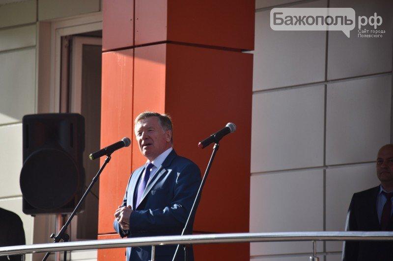 Председатель правительства Свердловской области поздравил полевских школьников с началом нового учебного года, фото-3