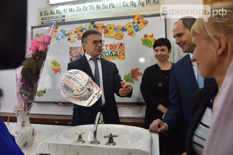 Председатель правительства Свердловской области поздравил полевских школьников с началом нового учебного года, фото-6