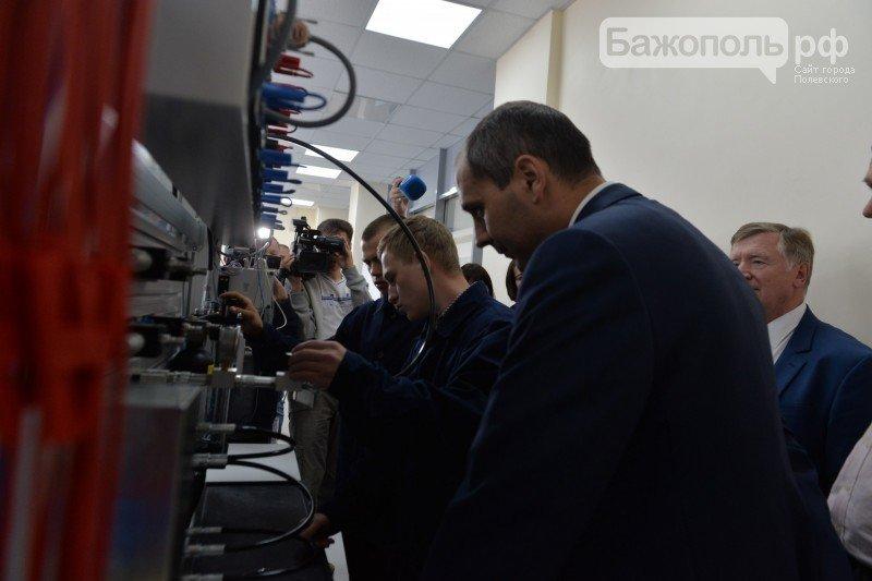 Председатель правительства Свердловской области поздравил полевских школьников с началом нового учебного года, фото-11