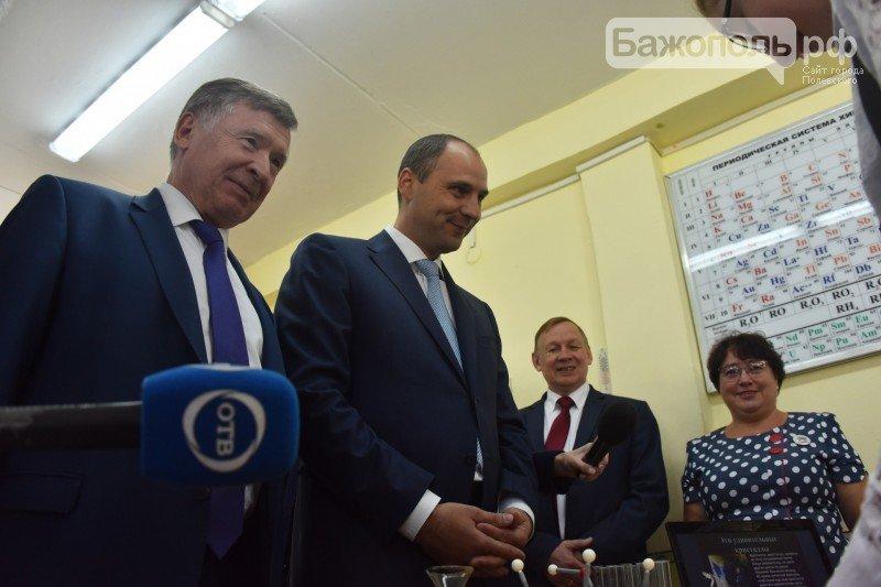 Председатель правительства Свердловской области поздравил полевских школьников с началом нового учебного года, фото-8