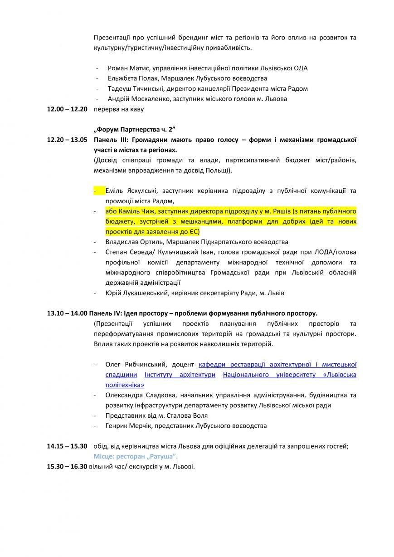 Перші вихідні осені: куди піти у Львові 3 та 4 вересня, фото-4