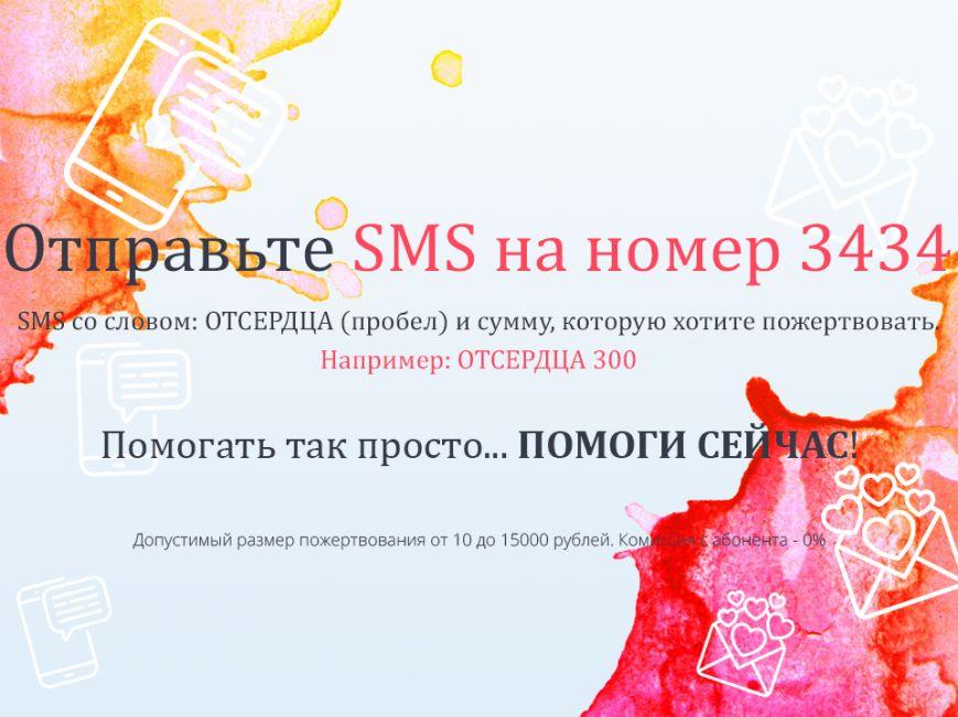 аСМС 2