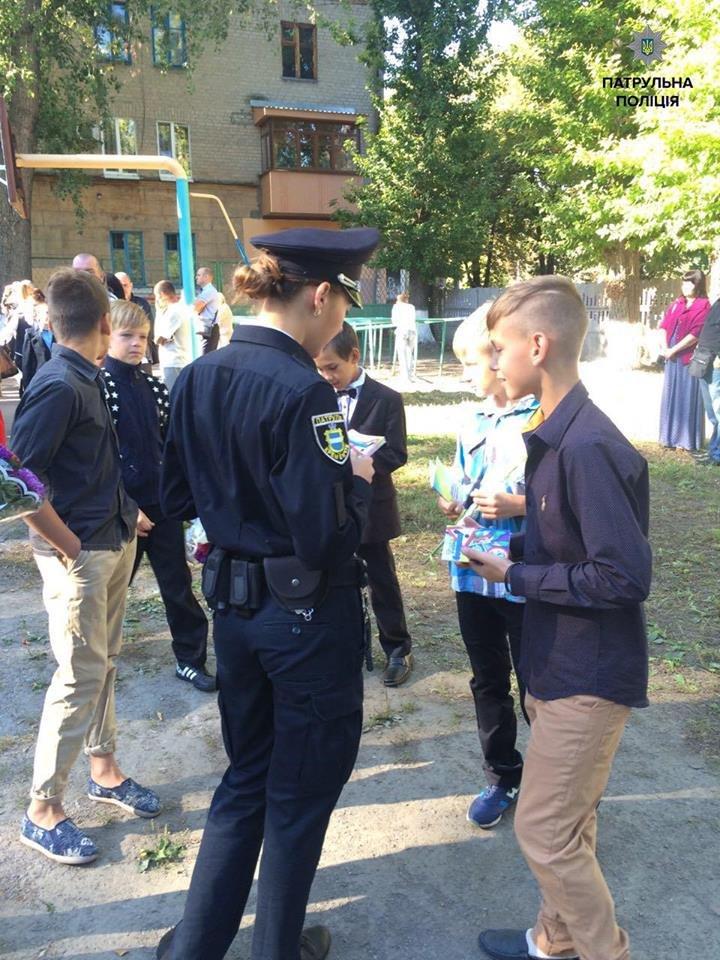 Кременчугские патрульные будут усиленно стеречь школьников у дорог в первые дни учебного года, фото-3