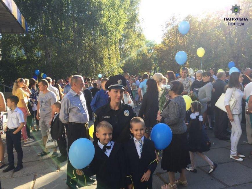 Кременчугские патрульные будут усиленно стеречь школьников у дорог в первые дни учебного года, фото-4