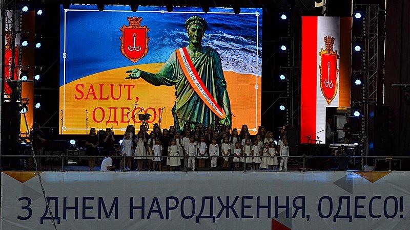Минишоу авиации над Одессой и квартиры в подарок олимпийским чемпионам-одесситам (ФОТО), фото-4