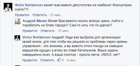мизан2