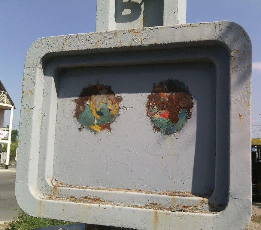 На въезде в Мариуполь убрали коммунистические символы (ФОТО), фото-2