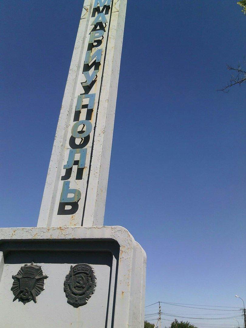 На въезде в Мариуполь убрали коммунистические символы (ФОТО), фото-1