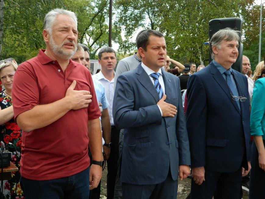 В Краматорске открылся Сад Бернацкого, фото-2