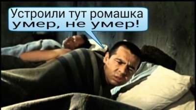 Курьезы недели: Путин и дороги, обидчивый Янукович,  живучий Каримов и «генерал» Захарченко, фото-5