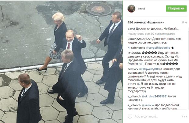 Курьезы недели: Путин и дороги, обидчивый Янукович,  живучий Каримов и «генерал» Захарченко, фото-2