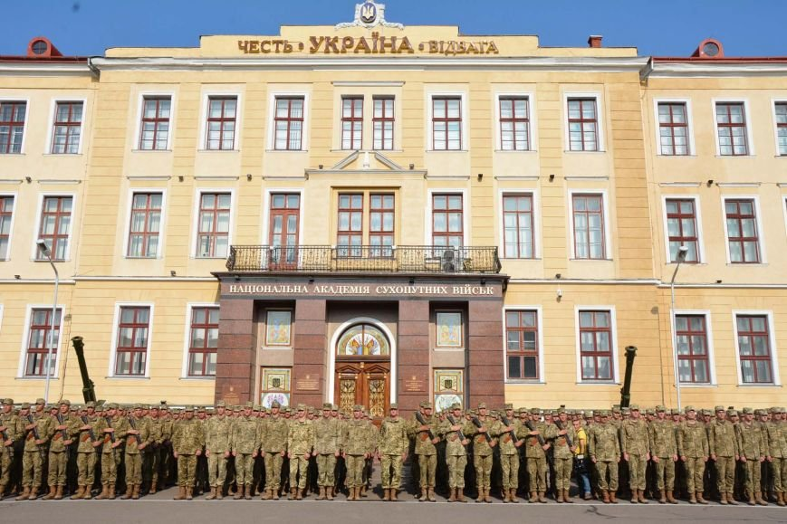 Курсанти-першокурсники Національної Академії сухопутних військ склали Військову присягу (ФОТО), фото-7