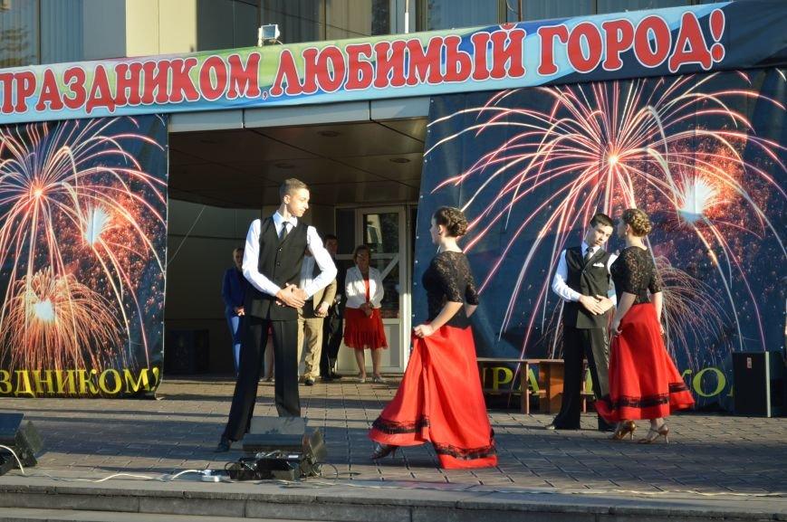 Енакиевцы отметили День города, фото-5