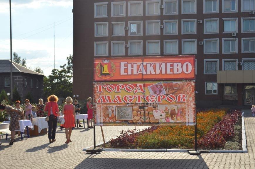 Енакиевцы отметили День города, фото-2