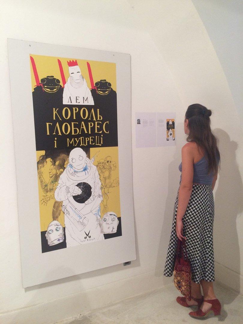 Це варто побачити: у підвалах Ратуші відкрили виставку про казкових роботів (ФОТО), фото-11