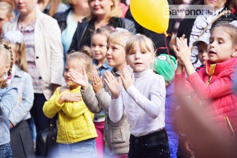 Первоклассники Полевского отметили начало учебного года ярким праздником, фото-6