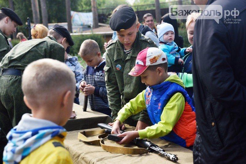 Первоклассники Полевского отметили начало учебного года ярким праздником, фото-7