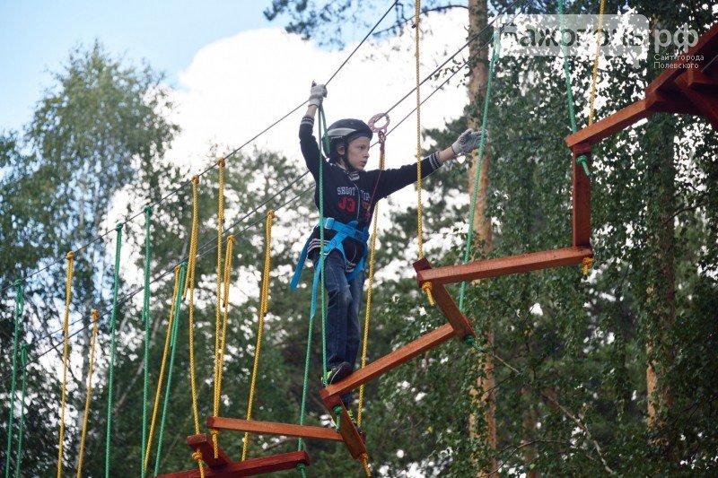 Первоклассники Полевского отметили начало учебного года ярким праздником, фото-2