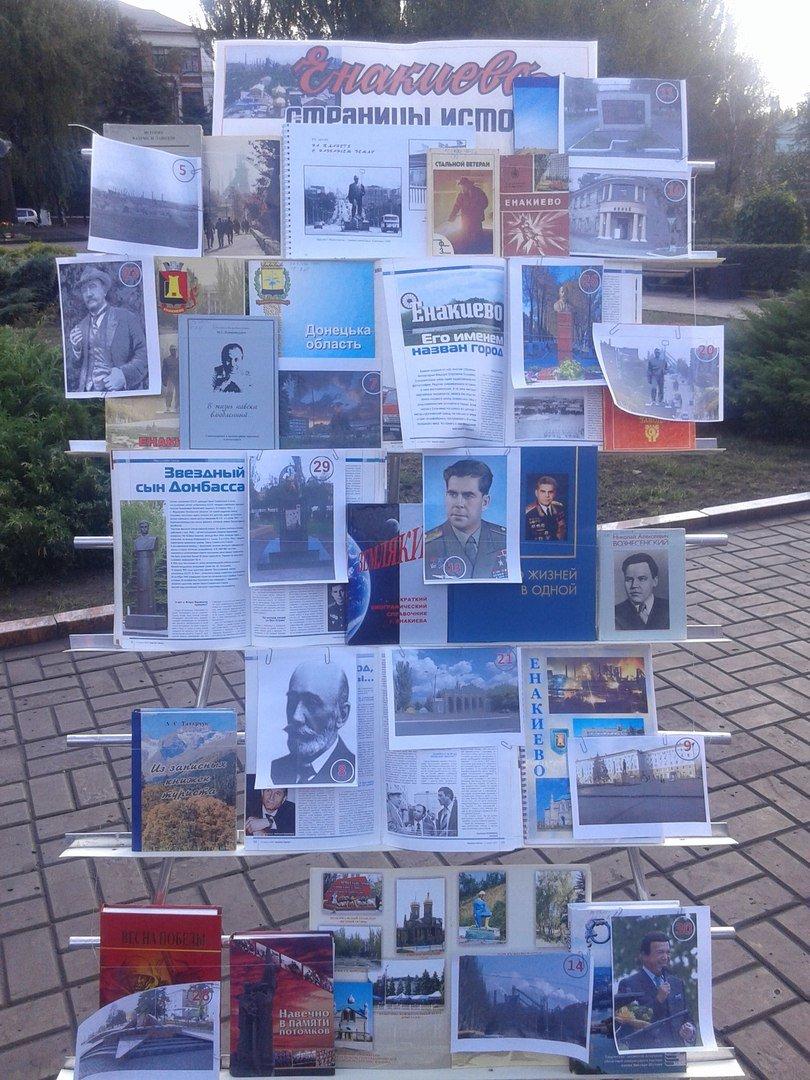 Библиотека под открытым небом «Читай, город!», фото-2