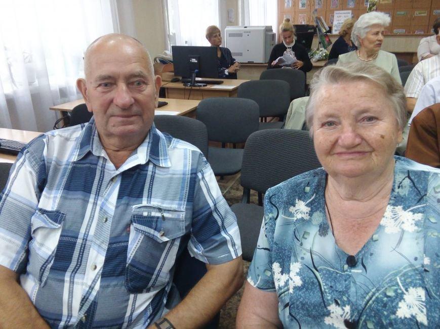 Евенко Иван Д. и Ефросинья Егор.(53 г)