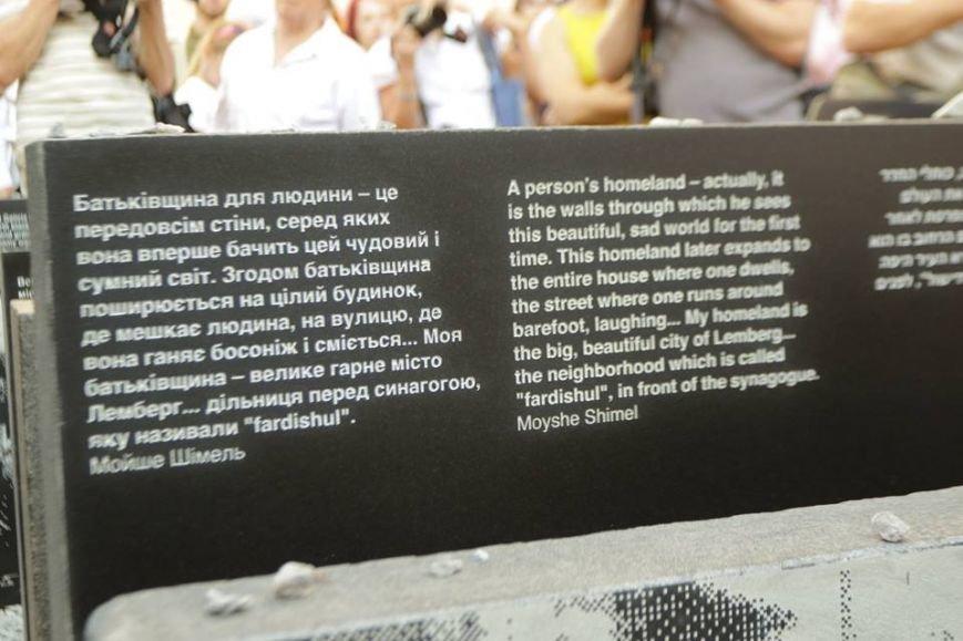 У Львові урочисто відкрили «Простір Синагог»: як це було (ФОТО), фото-2