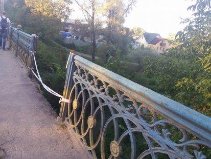 мост (белопольское шоссе)1