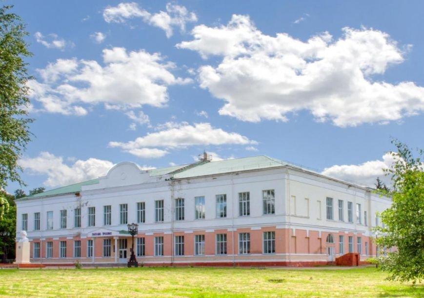 Гімназія_ім.Ушинського._Новгород-Сіверський