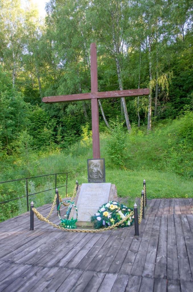 Знак_на_місці_страти_Івана_Богуна Чернацьке