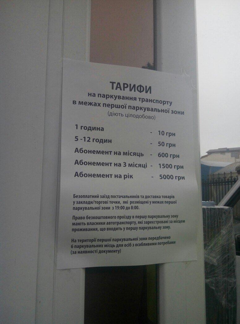 """Франківці іронізують щодо """"совкової роботи"""" паркувальної зони в центрі міста. Фото, фото-9"""