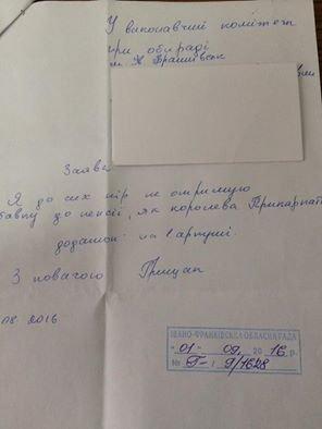 """Прикарпатська """"королева"""" вимагає надбавки до пенсії, фото-1"""