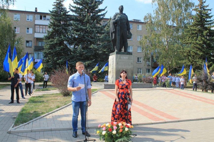 В Бахмуте отметили День освобождения города и Донбасса (ФОТО), фото-5