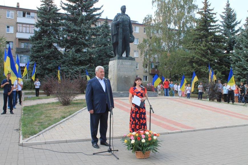 В Бахмуте отметили День освобождения города и Донбасса (ФОТО), фото-1