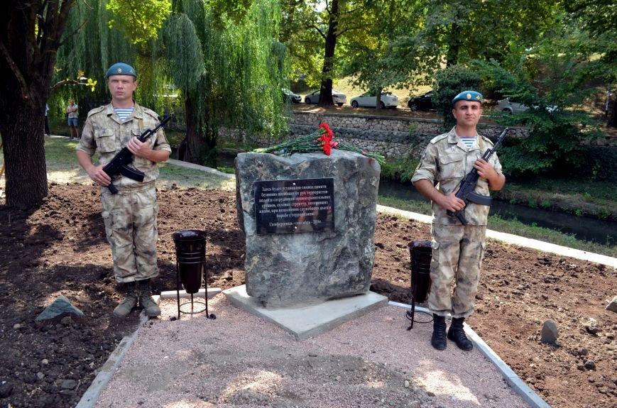 В Симферополе в ближайшее время установят памятник жертвам терроризма, фото-2