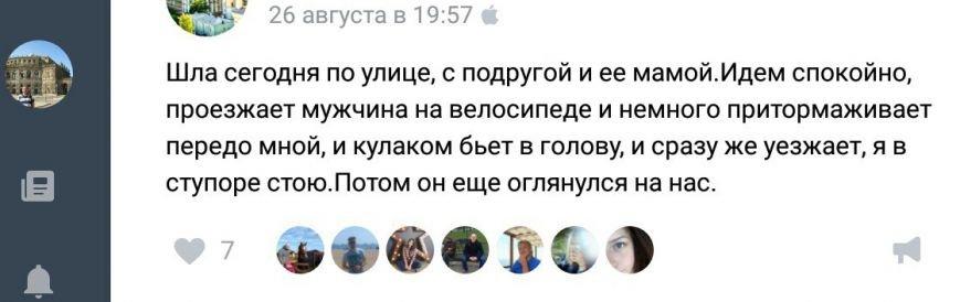 CEXGS_HtXI8в