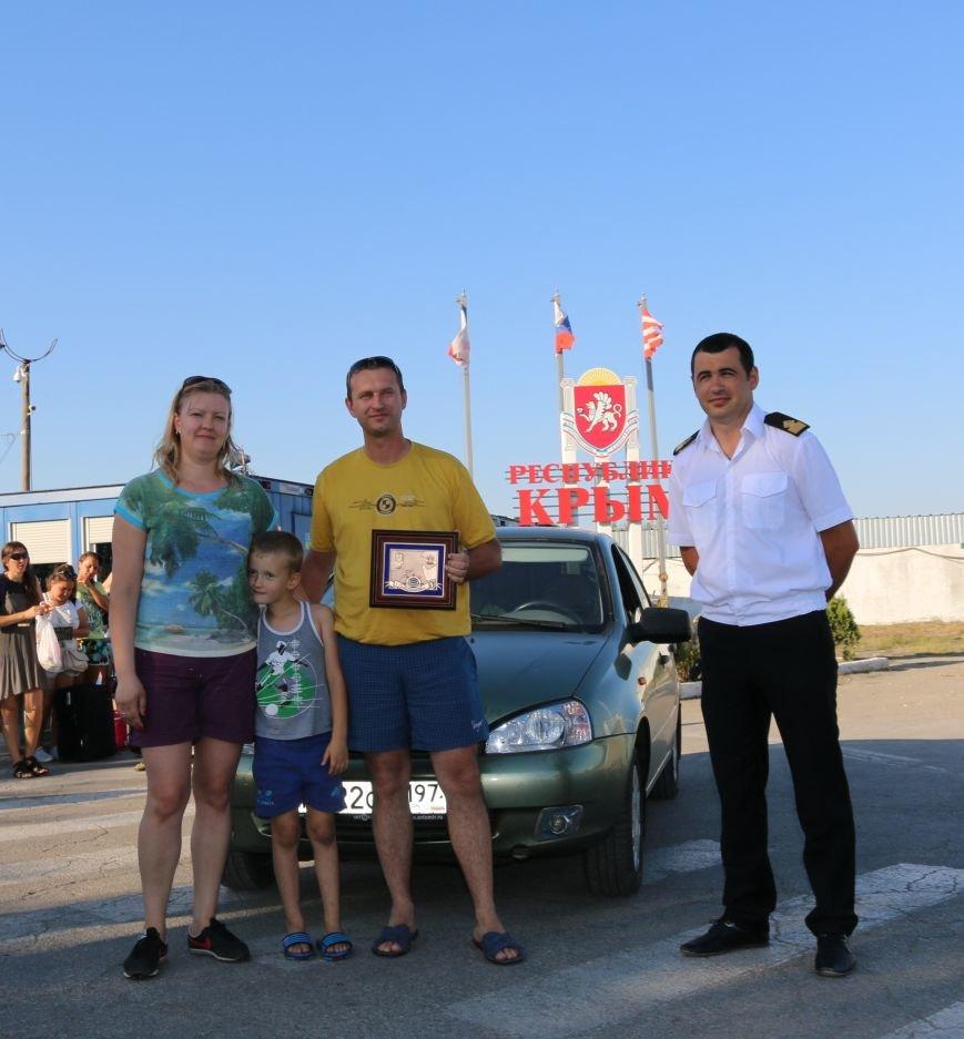 Керченская переправа встретила миллионный легковой автомобиль (ФОТО), фото-1
