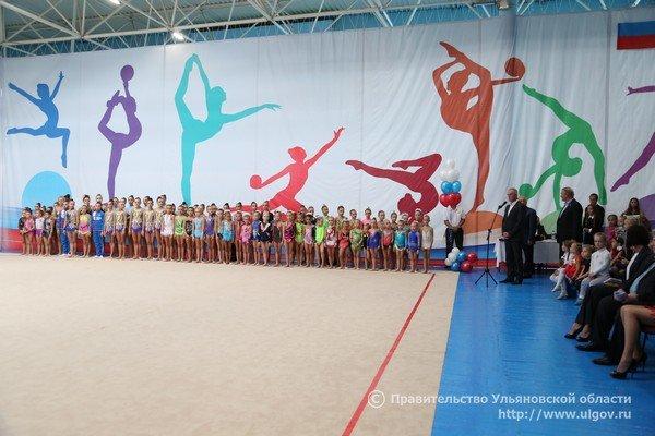 В Ульяновске заработала школа по художественной гимнастике. ФОТО, фото-3