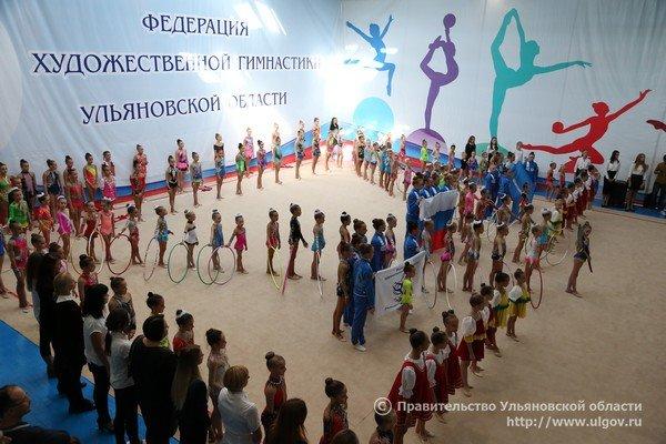 В Ульяновске заработала школа по художественной гимнастике. ФОТО, фото-4